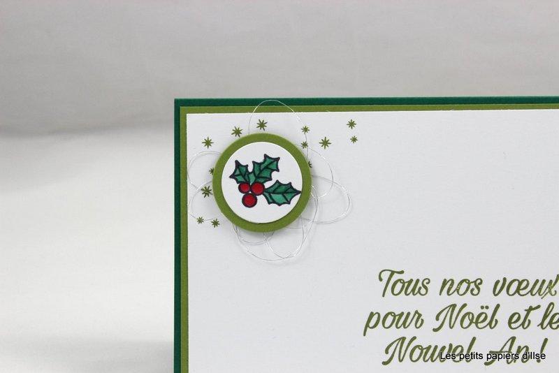 Photo de la carte nouvel an au houx